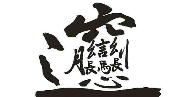 陕西biangbiang面 biangbiang面的正确写法