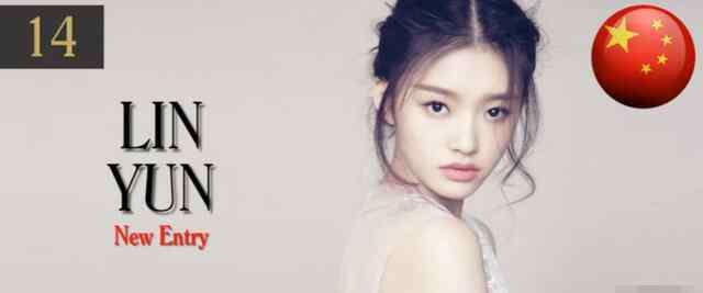 星女郎名单 2016中国最美面孔排行,林允颜值力压刘亦菲Angelababy