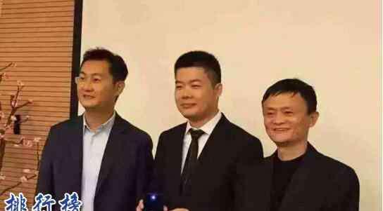 吴召国有多少个亿 2017快手十大土豪 快手第一土豪思以智胜身价八十亿