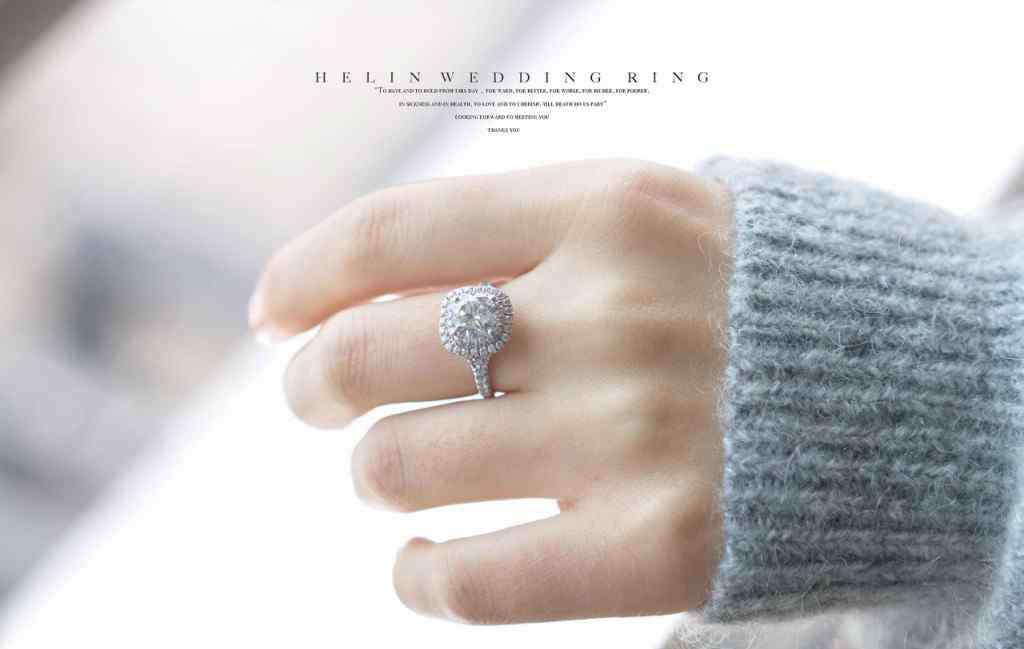 右手食指戴戒指意义 右手食指戴戒指意义