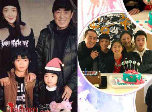 张艺谋几个孩子 张艺谋到底有几个孩子 大儿子生日妻子陈婷亲自做蛋糕