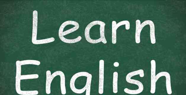 英语该如何学习 英语怎么学