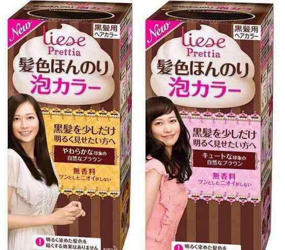 染发剂什么牌子好 日本染发剂哪款好用 日本染发剂牌子排行前5推荐
