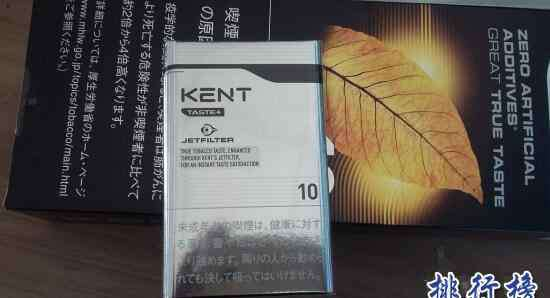 kent香烟 美国kent香烟多少钱一包,KENT(健牌)香烟价格排行榜(36种)