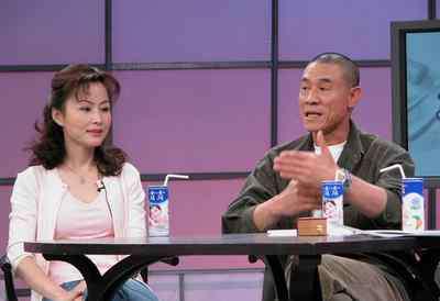 杜志国妻子 杜志国老婆杨丽个人资料图片