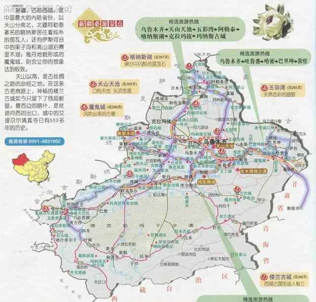 新疆自驾游 新疆自驾旅行线路图!早晚会用到