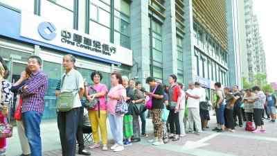 纪念币网上预约 新中国成立70周年纪念币第二批预约时间开放 70周年纪念币预约方式地址入口