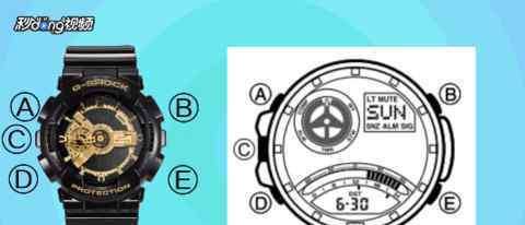 卡西欧手表gshock怎么调时间 卡西欧手表怎么调时间,G系列手表调时间方法盘点