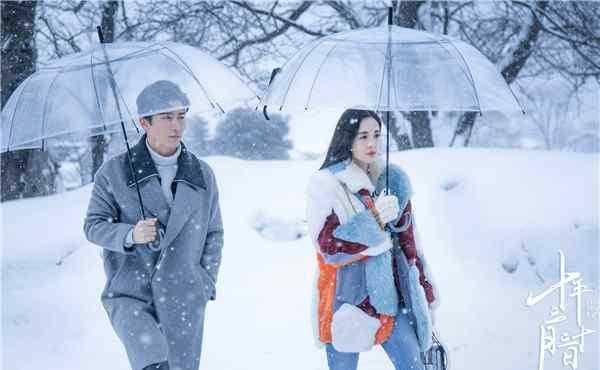 十年三月三十日小说 靳燃袁莱是什么小说在线阅读 十年三月三十日免费观看共39集