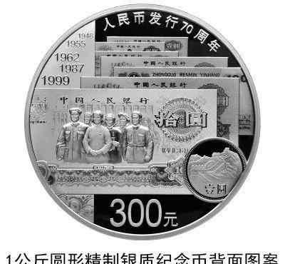 50元人民币 很久没用过现金了是什么梗?新版50元人民币图片发行时间预约地址