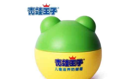 儿童面霜十大名牌 中国儿童面霜品牌有哪些 十大品牌排名