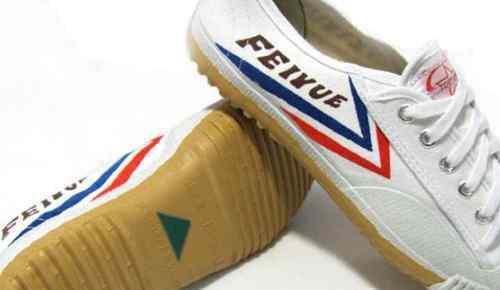 飞跃鞋官网 飞跃鞋是哪个国家的品牌 价格多少钱一双