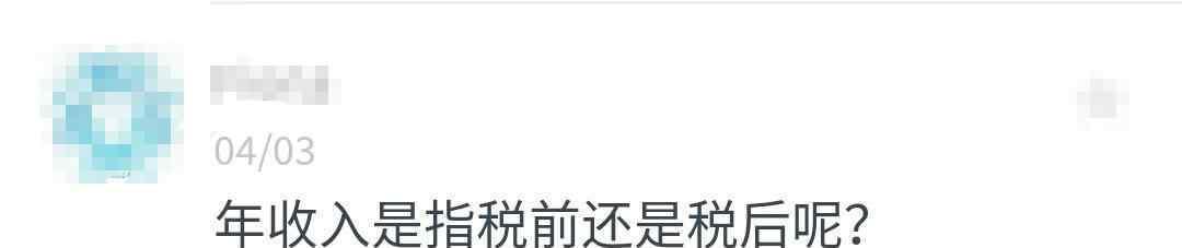 北京公租房五年后购买 公租房租满5年可以买吗?能租多久?年收入标准是税前还是税后?