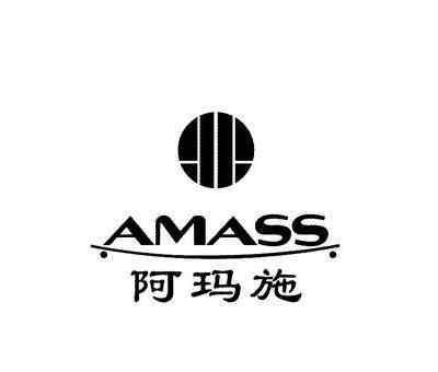 amass是什么牌子 阿玛施是哪个国家的几线品牌 属于什么档次