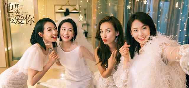 宋茜在韩国的人气 32岁宋茜还在消耗女团人气,黄景瑜都没让她翻红,郑凯能做到吗