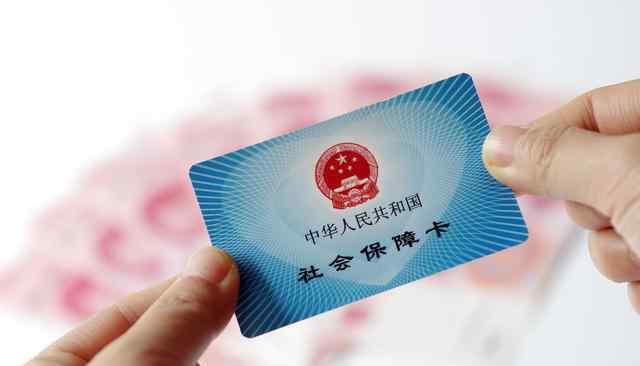 养老保险异地转移 北京社保转移到外地详细步骤