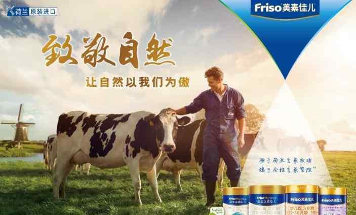 美素进口奶粉 十大进口奶粉排行榜哪个营养好,美素佳儿告诉你答案