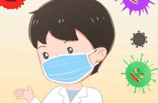 飞沫传播距离 新型冠状病毒什么是飞沫传播 飞沫传播的安全距离