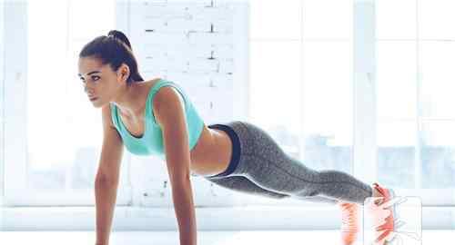 女人做平板支撑的好处 女人做俯卧撑的好处和坏处