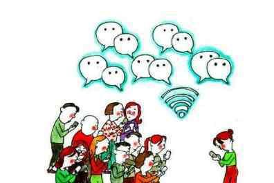 微信同学群名 微信同学群为何群多、人多却说话少