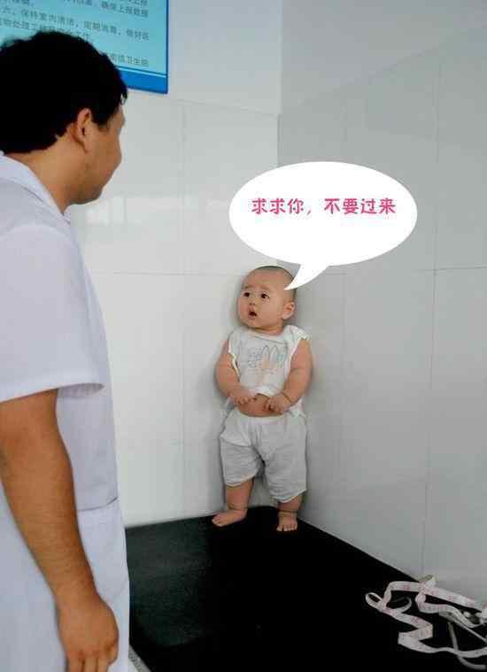 小孩怕打针躲墙角 小宝宝怕打针躲墙角,无辜表情惹人爱