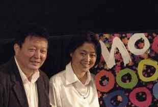 陈小艺有几次婚姻 杨亚洲有过几段婚姻 杨亚洲与现任老婆倪萍生活照