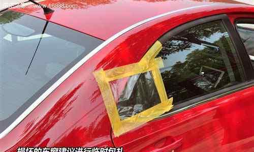 看钥匙识锁 如果钥匙误锁车中如何解决? 看看这些方法能不能帮你