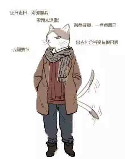 猫系男友是什么样的 猫系男友是什么意思? 猫系男友有哪些特点?