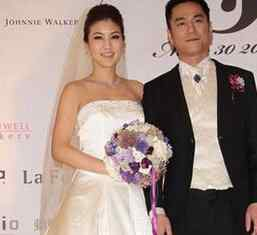 宋新妮结婚 宋新妮老公王星雄个人资料及近况和图片曝光
