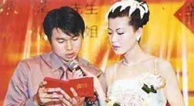 阎清 于根伟和前妻邵倩个人资料及近况和图片介绍