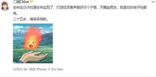 周二珂男友王玥 周二珂公布恋情,我喜欢的样子他都有