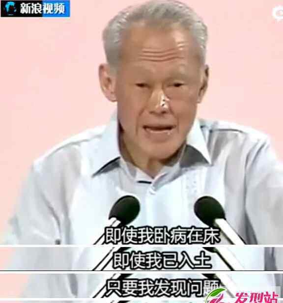 李光耀逝世 新加坡开国总理李光耀什么病逝世的|李光耀逝世时间_李光耀孙子资料照片