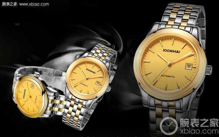 保养我最大 百纳海手表价格 百纳海手表多少钱