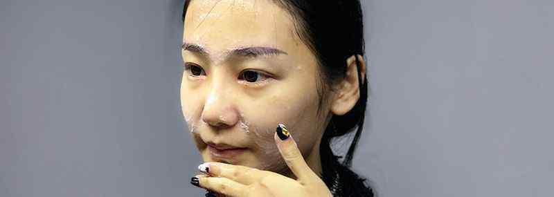 青蚨 青蚨化妆品含激素吗