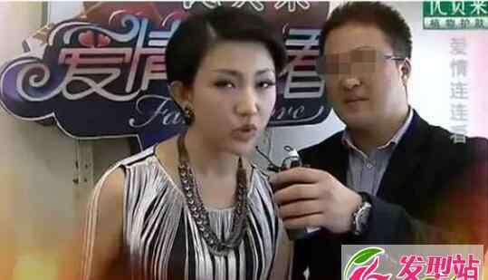 鸡爪女 上海地铁凤爪女王若杨个人资料照片被曝光