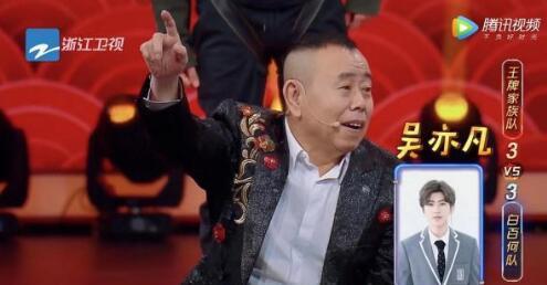 【热议】蔡徐坤回应潘长江怎么回事 潘长江被骂是为什么?