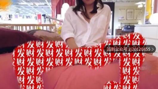 【爆】宜家喷水门事件diy视频 女主是谁身份资料