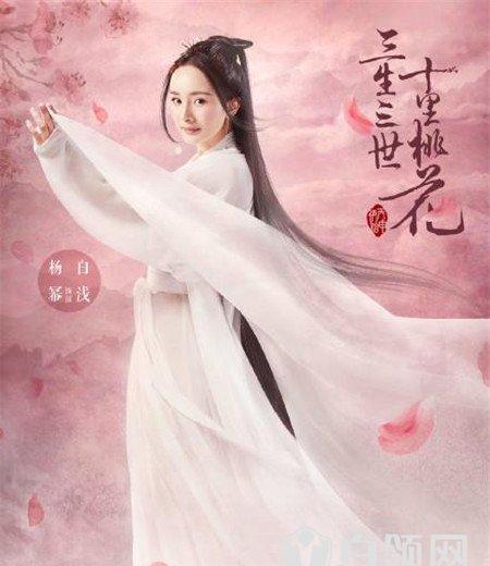 杨幂2016新剧介绍 杨幂2016年电视剧大全