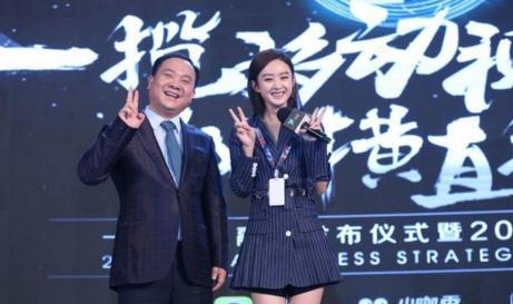赵丽颖出任副总裁 身价不菲堪称现实版杜拉拉