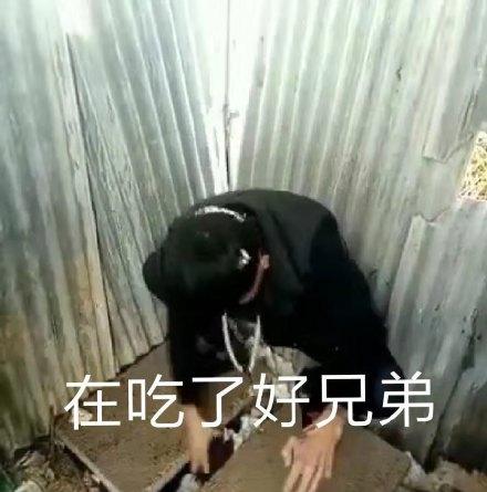 【恶心】奥力给快手老八第二次吃粑粑原视频真的吃屎了吗?老八用鞭炮炸睾丸的视频在线看链接