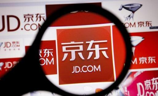 【资讯】京东宣布回购股票 未来两年内回购价值20亿美元股份