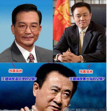 王健林的老丈人是谁?背景后台曝光有谁撑腰?
