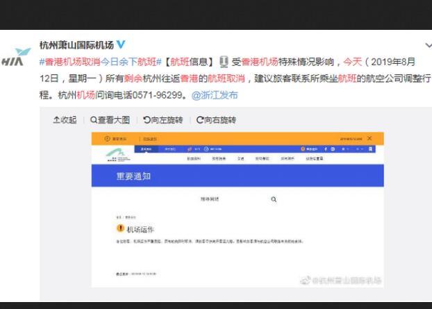 【惊!】香港机场取消航班原因是什么 香港机场什么时候能够恢复正常