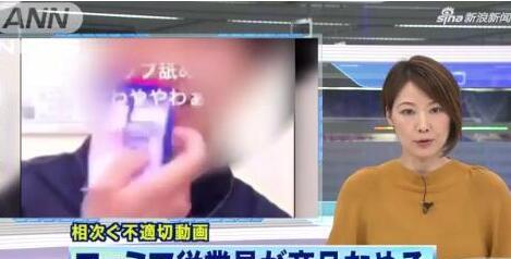 【作呕】日本便利店舔商品 被舔过的商品谁还敢用!