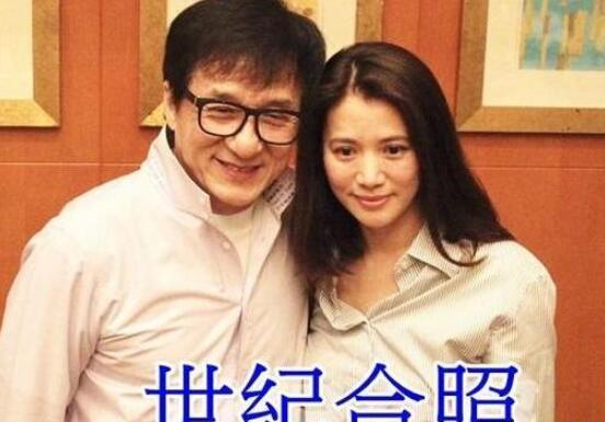 【有内幕】成龙袁咏仪结怨原因 因为这件事二十年不来往至于吗