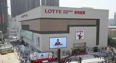 乐天北京城三店又闭 后由假促销被发改委罚款50万