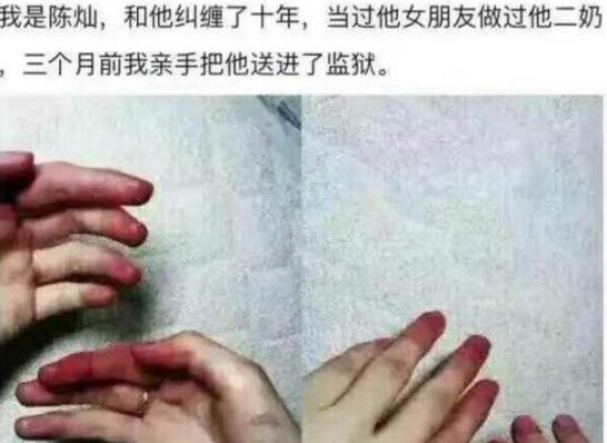 【完整】陈灿和李牧宇的故事是真的吗 故事原帖毕业照