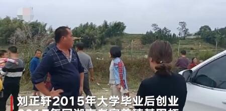【现场】大学生养虾被村民哄抢 损失数万元