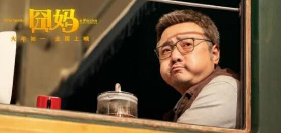 【热议】甄子丹新片将网播 《肥龙过江》在哪里可以看在线播放