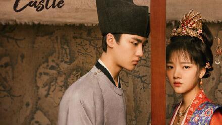 【清平乐】徽柔是谁的孩子 宋仁宗与张贵妃的爱情故事